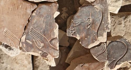 Black Karakhamun Detail